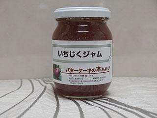 いちじくジャム1911