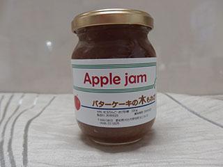 りんごジャムきび砂糖1911