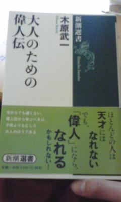 100307_1425~01.jpg