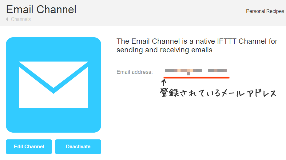 Email Channel