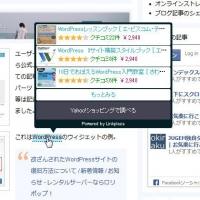 Linkplaza Screenshot