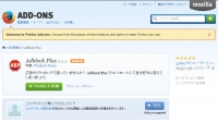 Adblock Plus -- Add-ons for Firefox