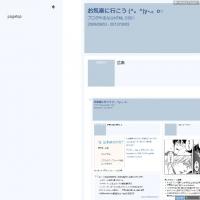 Page Slide