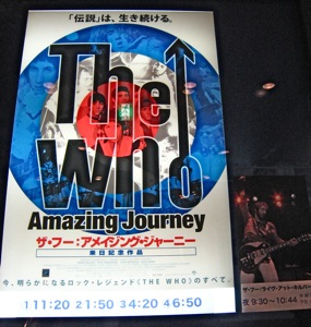 The Who Movie