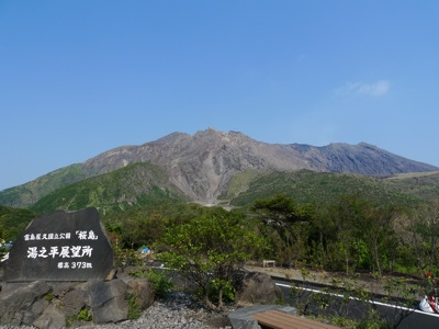 鹿児島桜島1