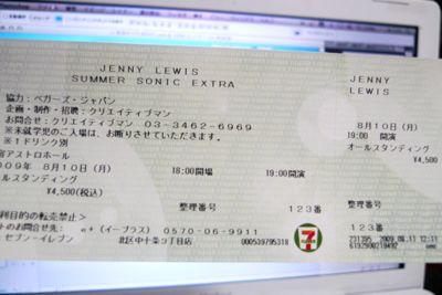 jenny lewis ticket