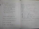 感悟日本読書会_05