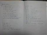感悟日本読書会_06