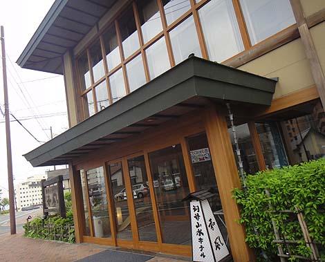 sansui_touyako_yoru0.jpg