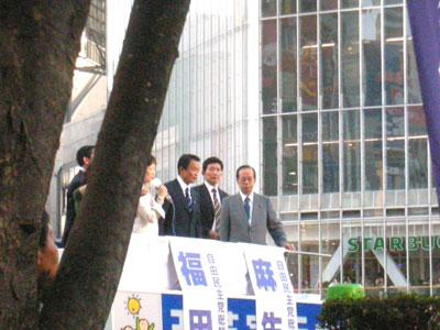 麻生候補 渋谷街頭演説の様子