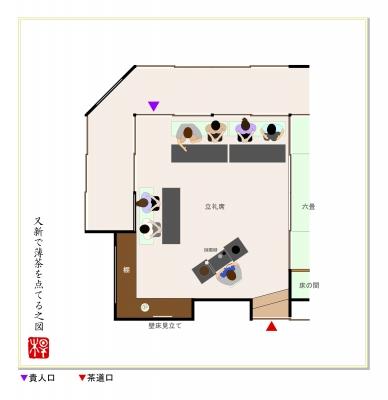 「茶室の作る為の間取り・広さ・約束事」のブログ …