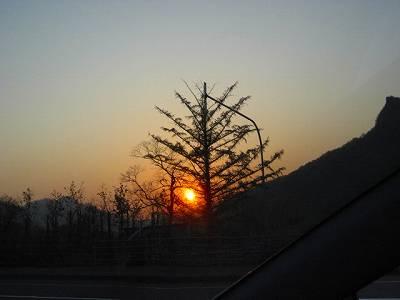 夕日が見えない