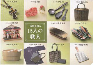 20130410matsuyaginza02a.jpg