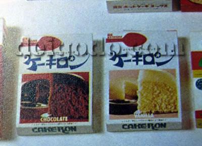 ケーキロンのパッケージ写真(ハンディーカラークッキング8お菓子と飲み物 主婦と生活社 より)