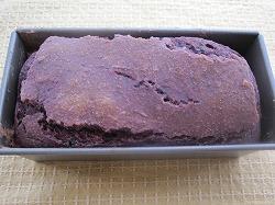 紫芋のパウンドケーキ