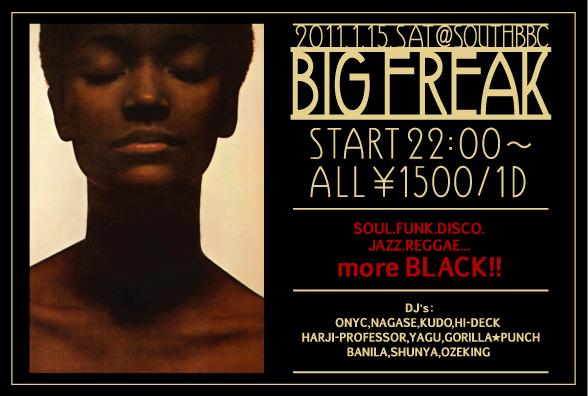 big freak1