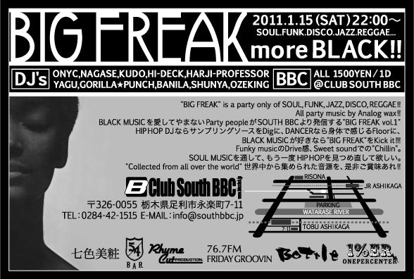 big freak2