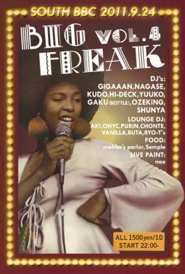 BIG FREAK vol.4