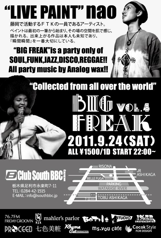 BIG FREAK vol4ura