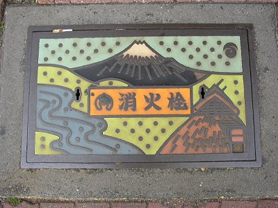 静岡の消火栓1
