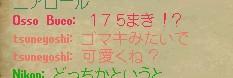 2017y01m01d_004450269.jpg