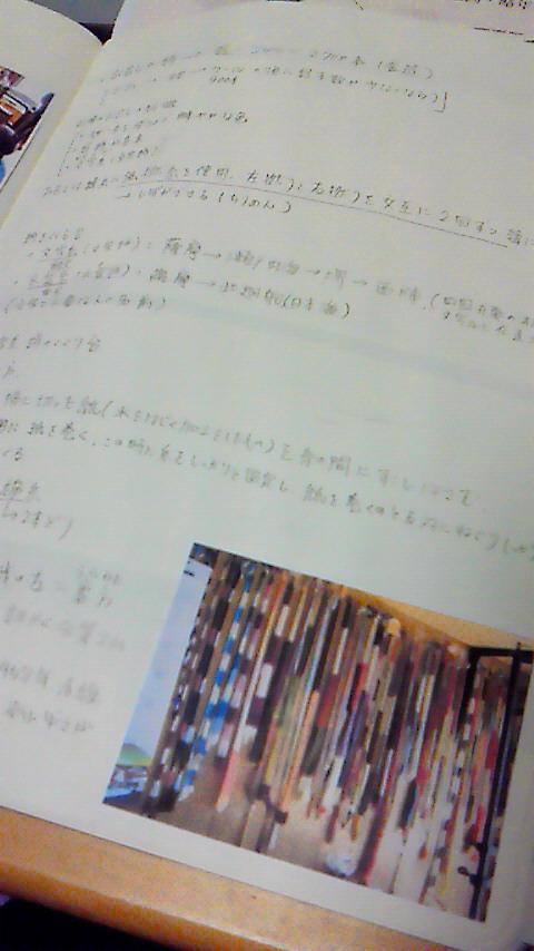 201002242342001.jpg