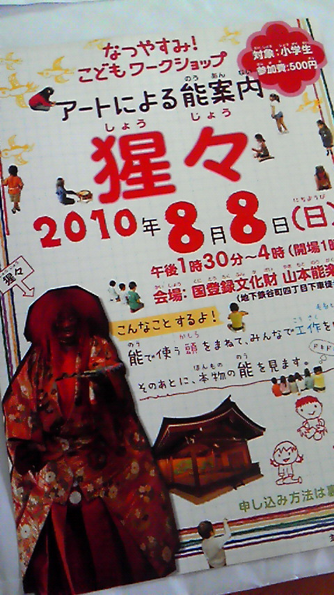 201008130937000.jpg