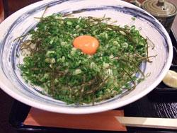 春菜の釜玉ねぎうどん