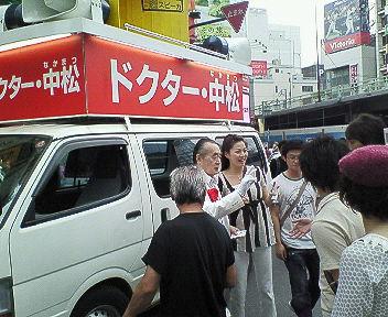 NEC_0634.jpg