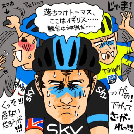 ツールドフランスをテレビ観戦2015 ツールドフランスをテレビ観戦! 初心者マークのとれない自転