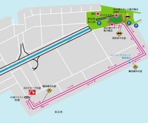 東公園コースマップ