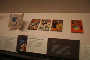 手塚治虫 大英博物館