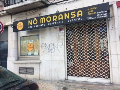リスボンのカフェ