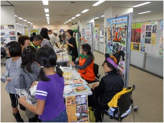 市民活動Festa2010