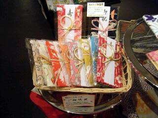 2009秋 ご祝儀袋
