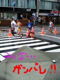 東京マラソン 2010 2