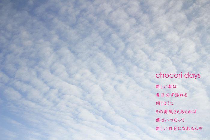 sky_blue_cloud27.jpg