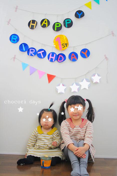 sisters002.jpg