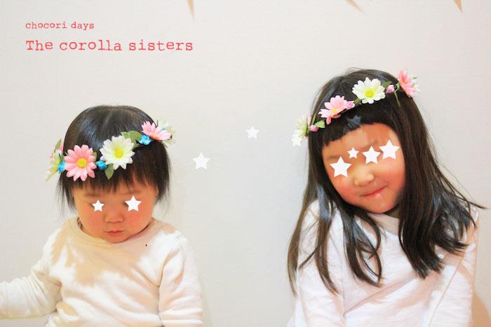 sisters014.jpg