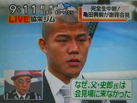 日本テレビから