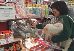 東急ハンズ新宿店のゆたんぽ売り場