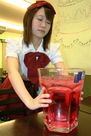 トドメはどでかジュース!! 「さっさと飲んで」