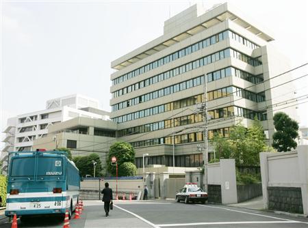 朝鮮総連中央本部=東京・富士見