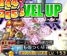 尻153Lvあp