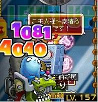 尻157Lvあp