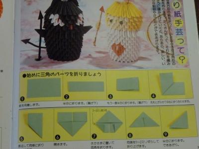 紙 折り紙:折り紙ブロック-ogurisunoie.jugem.jp
