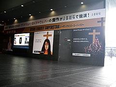 劇団四季,京都劇場,ジーザス・クライスト=スーパースター,ジャポネスクバージョン,エルサレムバージョン,ロイド=ウェバー