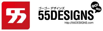 55DESIGNS LOGO/GO!GO!ゴーゴーデザインズ ロゴ
