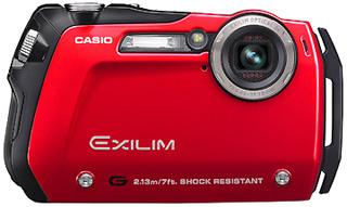 CASIO EXILIM G EX-G1 エクシリムの薄さのG-SHOCKデジカメ