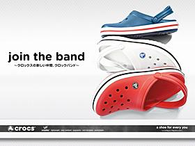 crocs crocbandクロックスクロックバンド赤